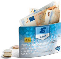 Εταιρική κάρτα ε-card